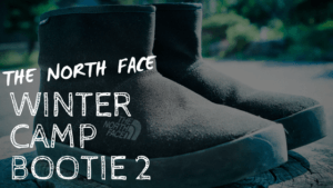 冬の青森旅行に最適のクツは?ノースフェイス ウインターキャンプブーティーで足の寒さにさよなら!