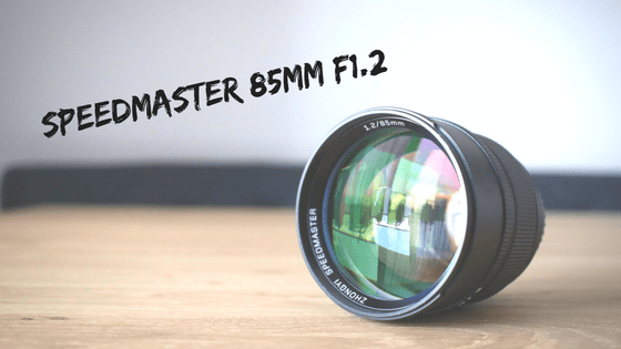 中一光学レンズ「SPEEDMASTER 85mm F1.2」レビュー