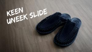 もう痛くない!一瞬で足に馴染むサンダル。KEEN「ユニーク スライド」で快適な夏を。