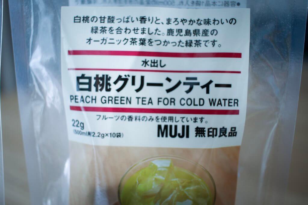 無印良品 水出し 緑茶