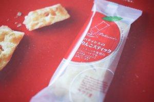 温めても冷やしてもOK!ラグノオの「りんごスティック」が青森土産にオススメ!