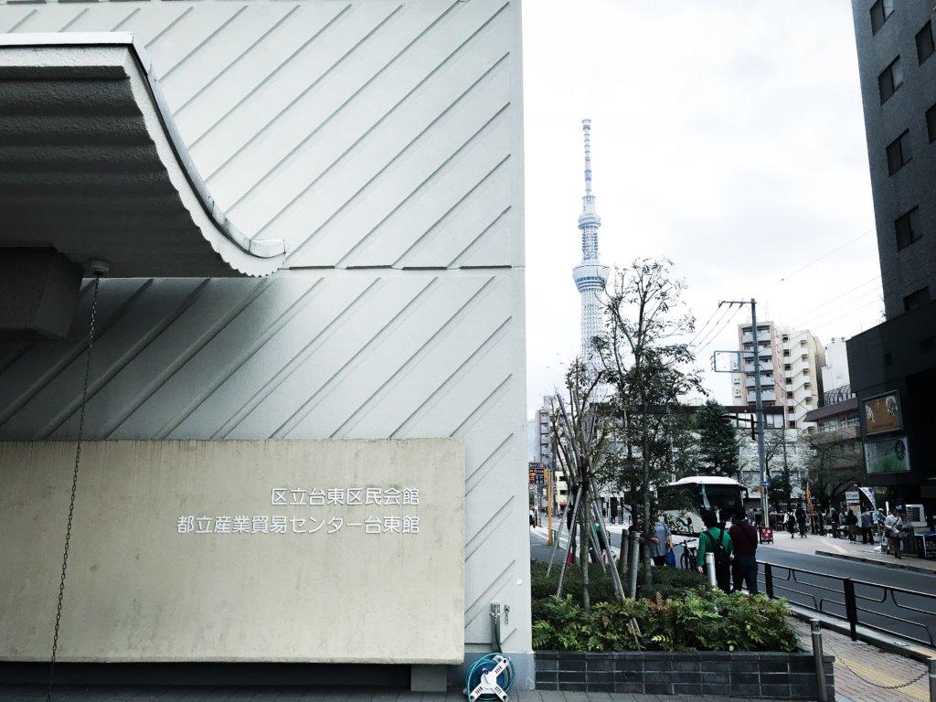 ニャンフェス 東京都立産業貿易センター