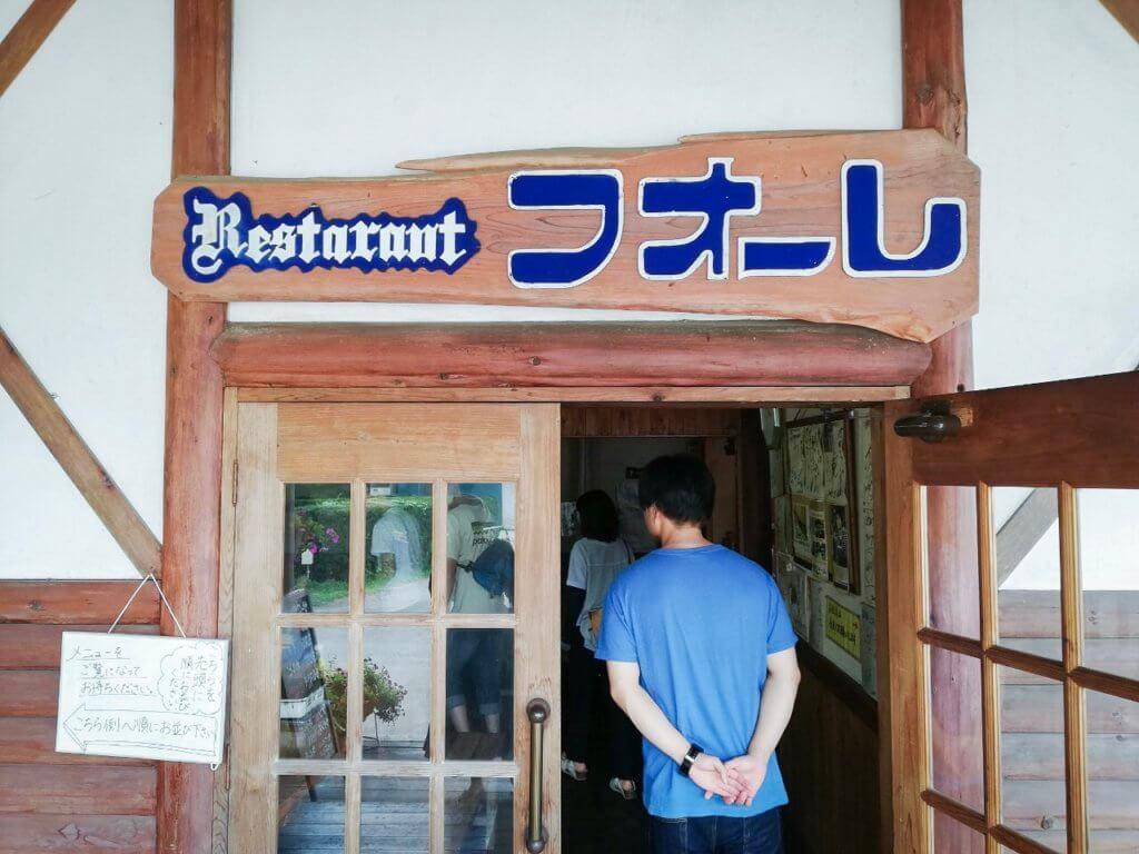 池田ファーム 入口