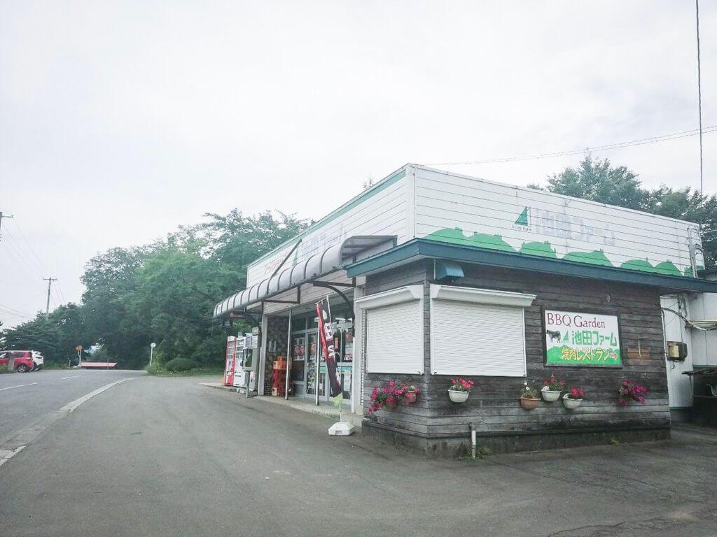 池田ファーム 外観